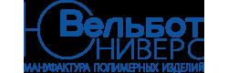 ООО «Вельбот Юниверс»